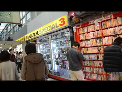 Mandarake stores in Nakano, Tokyo