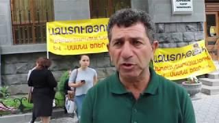«Գլխավոր դատախազը եղել է Սերժ Սարգսյանի հլու-հնազանդ կատարողը․ նա պետք է հեռանա»․ ակցիա