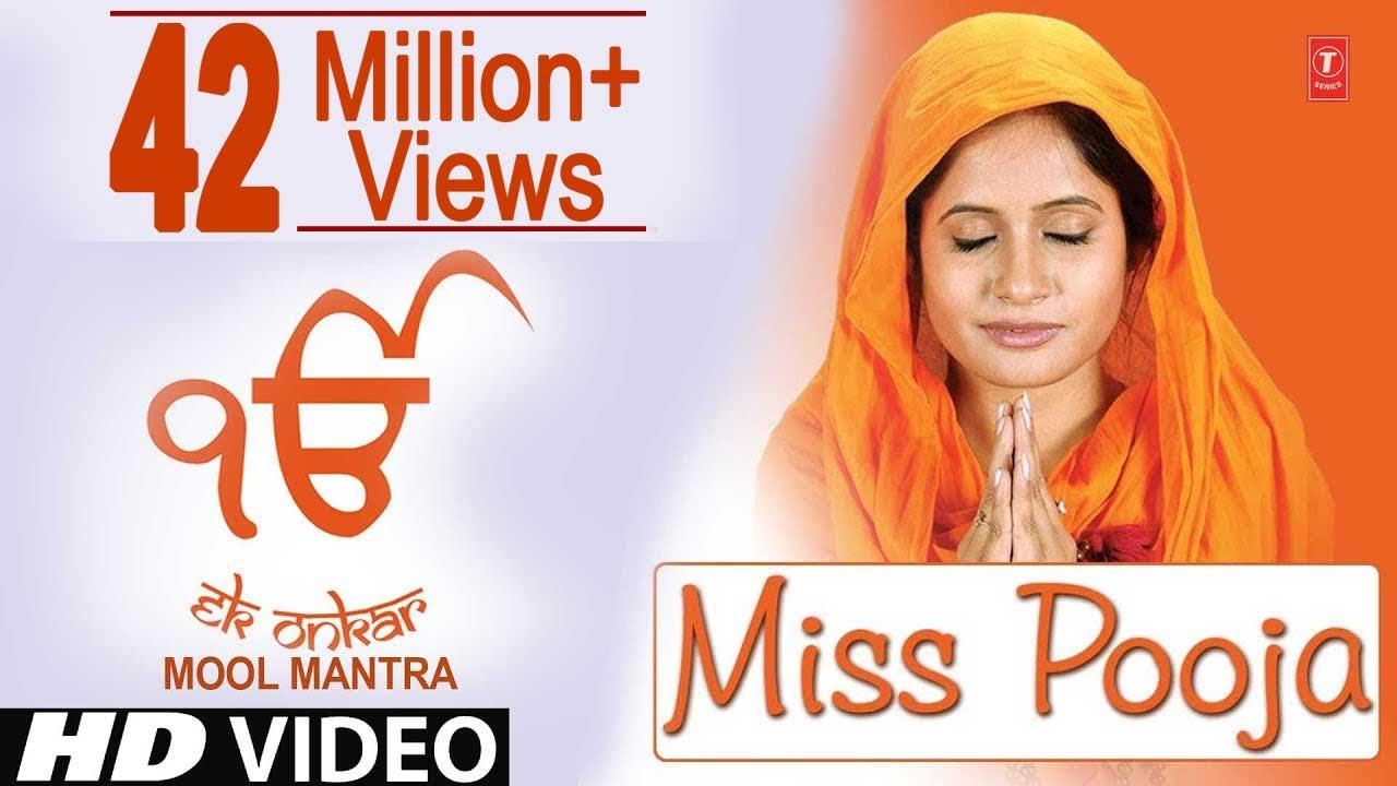 Ek Onkar  Shabad Gurbani by Miss Pooja