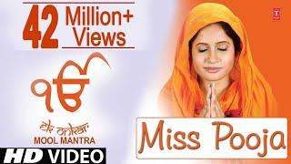 Ek Onkar - Miss Pooja - Shabad Gurbani