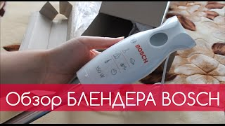 Обзор блендера Bosch MSM 6B700