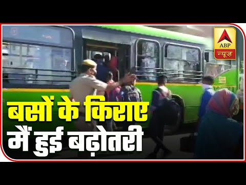 Travelers Being Charged Extra For Bus Ticket At UP Border   ABP News