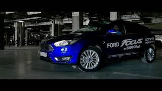 Альфа-Гарант Пермь. Ford Focus
