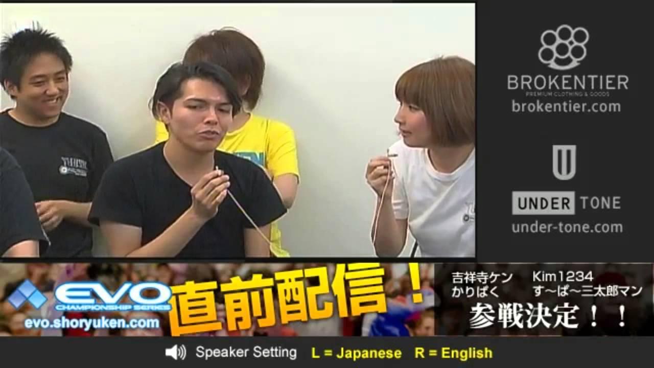 Yubiken TV - Justin Wong, Ricky Ortiz, PR Balrog + Interview [SSF4 ...