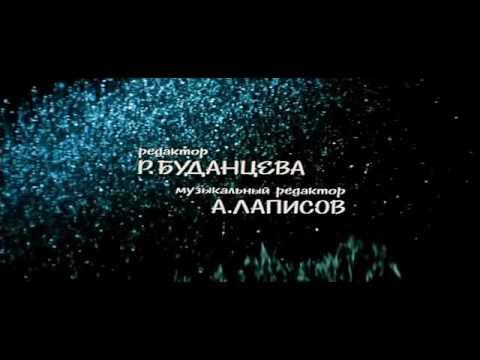 Актеры фильма Леонида Гайдая Опасно для жизни тогда и сейчас