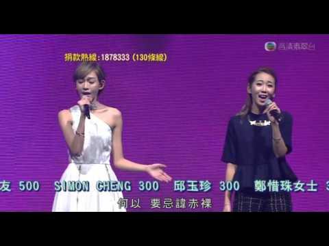 SuperGirls-歡樂滿東華2015 - YouTube