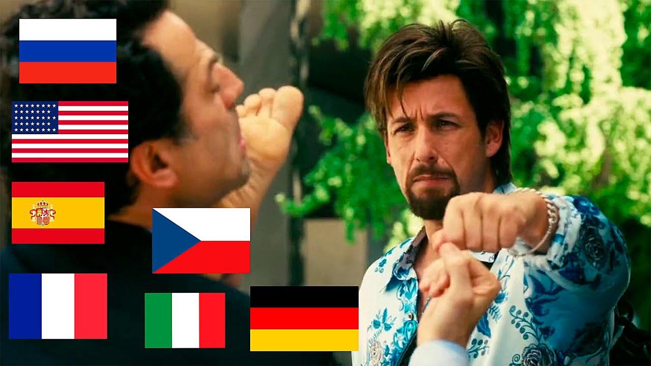 Не шутите с Зоханом на разных языках