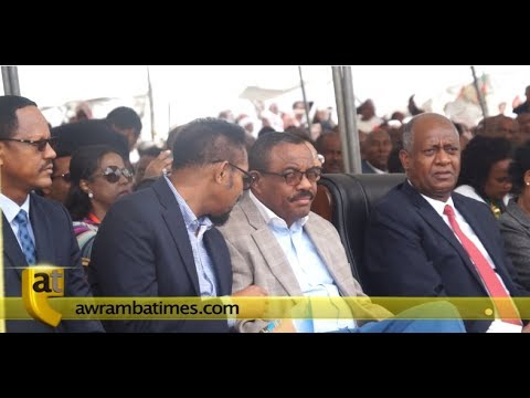 Colorful Inauguration Event Of Mekelle Industrial Park