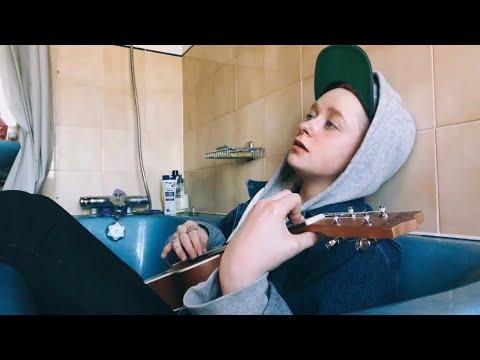 I Wanna Love - Original Song