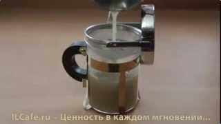 Где можно купить зеленый кофе