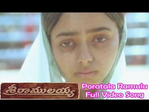 Poratala Ramulu Full Video Song | Sri Ramulayya | Mohan Babu | Soundarya | Harikrishna | ETV Cinema
