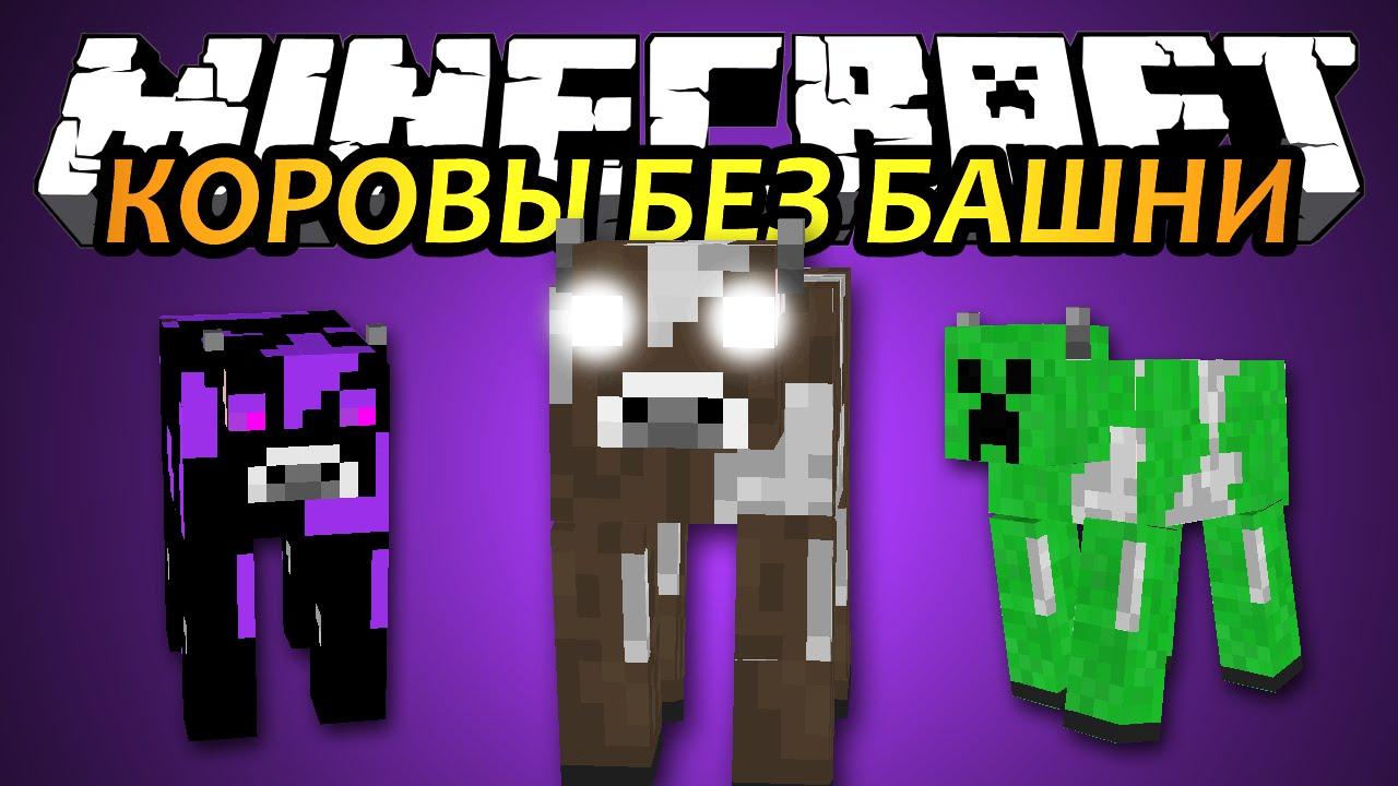 mobs mobs mobs essay