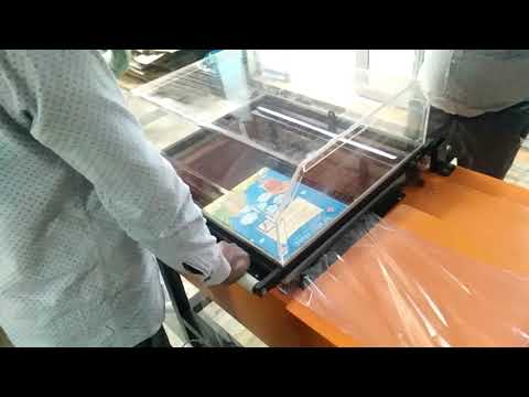 shrink-packing-machine-for-book-and-other-item-guwahati-i-shree-balajee-traders-i-call-:-9435915640.