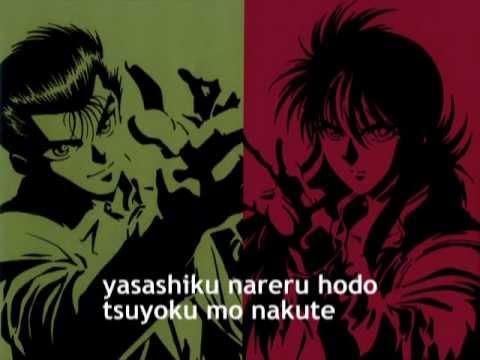 Yuyu Hakusho 4th ending song with lyrics.