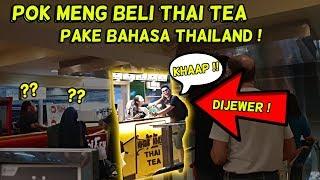NGAKAK !! POK MENG BELI THAI TEA PAKE BAHASA THAILAND !!