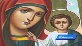 Малые города России: Мстера - школа церковной живописи и лаковая миниатюра(, 2015-11-23T08:47:32.000Z)