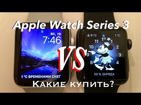 Apple Watch Series 3 (38 и 42 Mm): распаковка, обзор и сравнение! Какие купить? - ТЕХНО ДЖЕТ