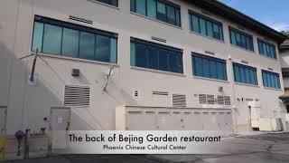 Video4 Backdoor of Beijing Garden Restaurant in #Phoenix Chinese cultural center was locked by 668