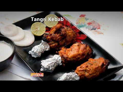 Tangri kebab | Ventuno Home Cooking