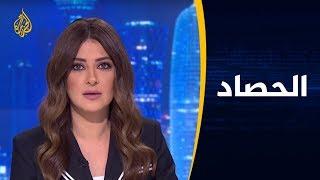 🇱🇾 الحصاد - ليبيا.. الدعم الإماراتي لحفتر يذهب أدراج الرياح