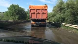 Участок автодороги Меловое-Берислав.(Наши дороги..., 2015-07-12T04:47:28.000Z)