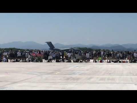 Kawasaki C-2 Short Landing~ReverseTaxi