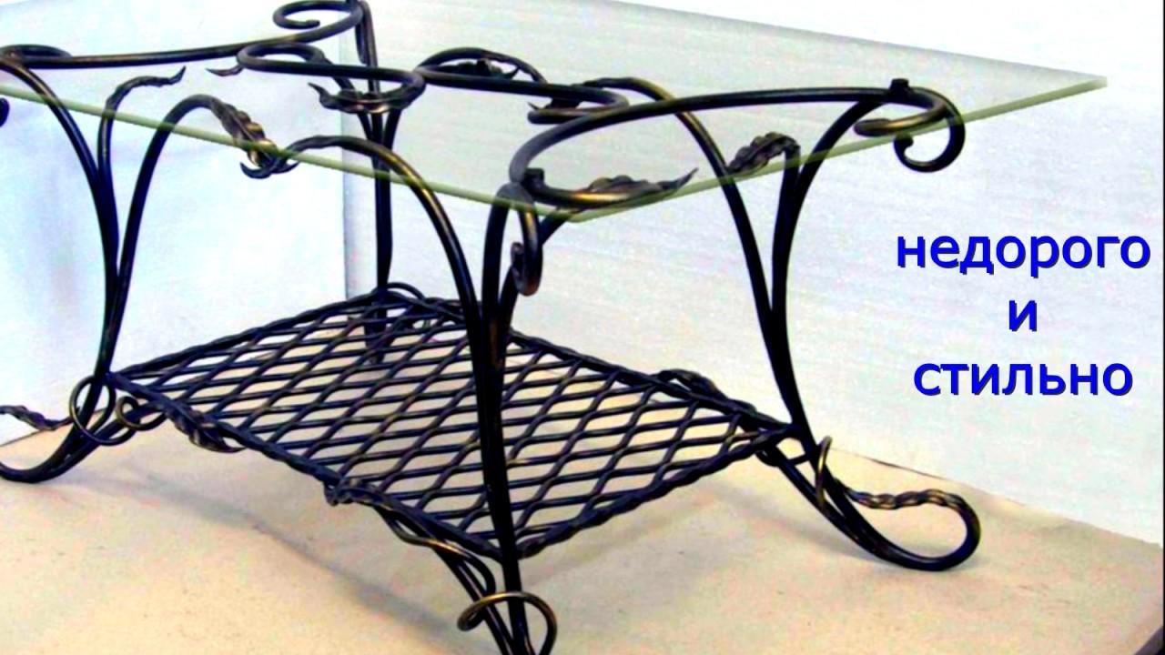 Ковка в стиле ШЕББИ ШИК, кованый столик и диван, диванчик и стол .