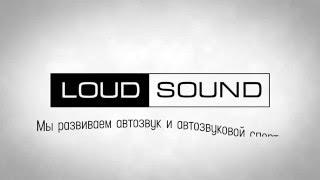 Рекламный ролик Loud Sound