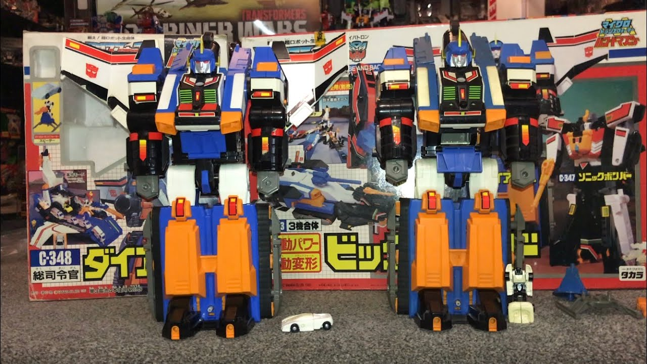 Transformers Zone Dai Atlas Japanese Exclusive Review by Toys Are Russ