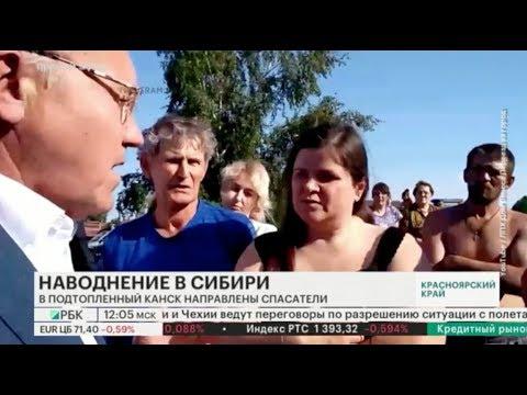Наводнение в Иркутской области 2019. Губернатор Усс: «Что вы хотите мне сказать? Права качнуть?».
