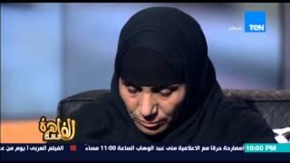 مساء القاهرة - طفلة تتسبب فى بكاء اهالى الشهداء على الهواء بسبب قصيدة !