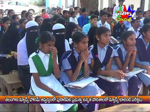TELANGANA MATHS FORUM ADHVARYAM LO PURANIPET PRABUTHVA  UNNATHA PATASHALA LO MATHS TALENT EXAM