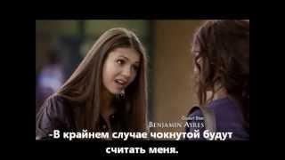"""1 сезон 5 серия мини сериал """"Разгневанные"""""""