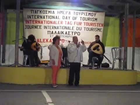 World Tourism Day in Palekastro Sitias (28/09/2014)