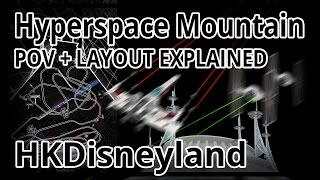 Download Video [HKDL] Hyperspace Mountain POV + LAYOUT EXPLAINED 星戰極速穿梭徹底解剖 MP3 3GP MP4