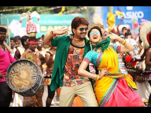 Bairavaa | Papa Papa HD song | Vijay