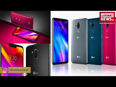 LG G7 ThinQ, G7+ ThinQ Launched With wireless charging support And AI Camera