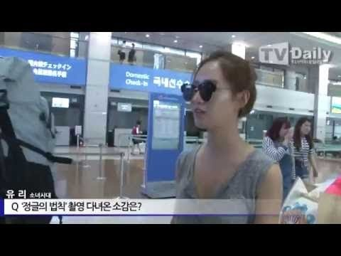 [TVDaily]160602 Yuri - ICN Airport from Law of The Jungle New Caledonia