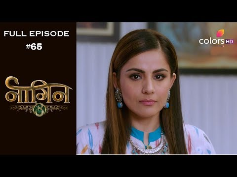 Naagin 3 - 12th January 2019 - नागिन 3 - Full Episode Mp3