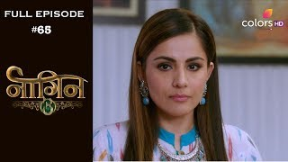 Naagin 3 - 12th January 2019 - नागिन 3 - Full Episode