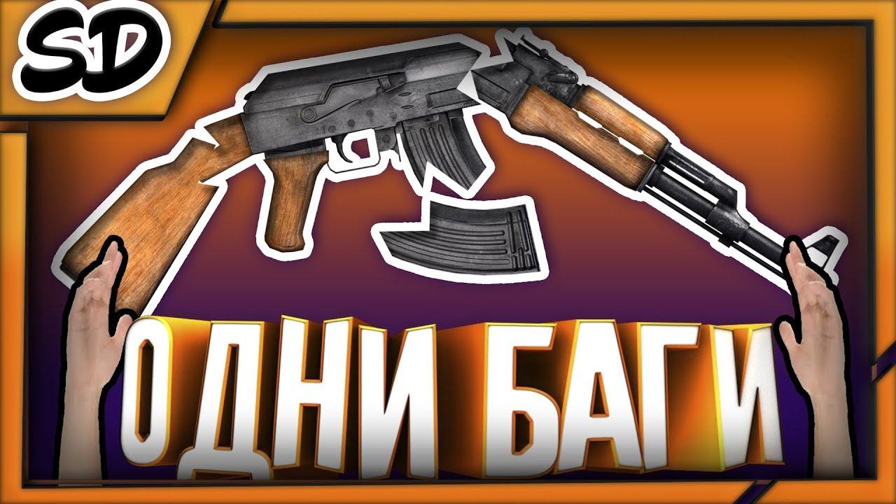 Скачать игру собирать оружие симулятор на андроид бесплатно.