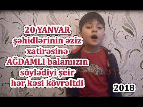 20 Yanvar Səhidlərinin Xatirəsinə 1 Ci Sinif Sagirdinin Soylədiyi Seir Hər Kəsi Kovrəltdi Youtube