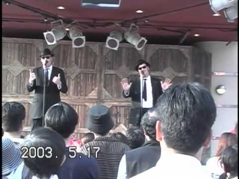 The Blues Brothers Show at Universal Studios Japan(05/17/2003)