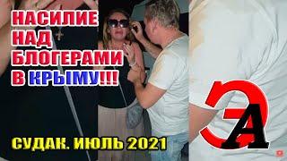 Обзор отелей в Крыму