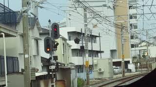 山陽電気鉄道6000系普通 塩屋→舞子公園 SANYO Railway Sioya → Maiko-park(Akashi Kaikyo Bridge)(Akasi Strait Bridge)