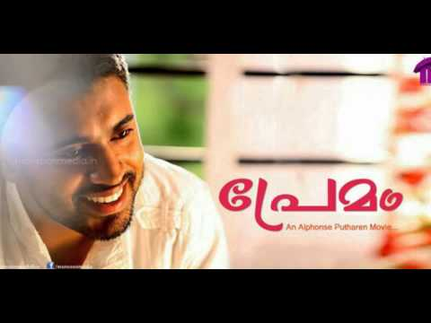 Premam Malayalam Movie Song