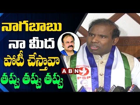 KA Paul Speech at Press Meet In Vijayawada | ABN Telugu