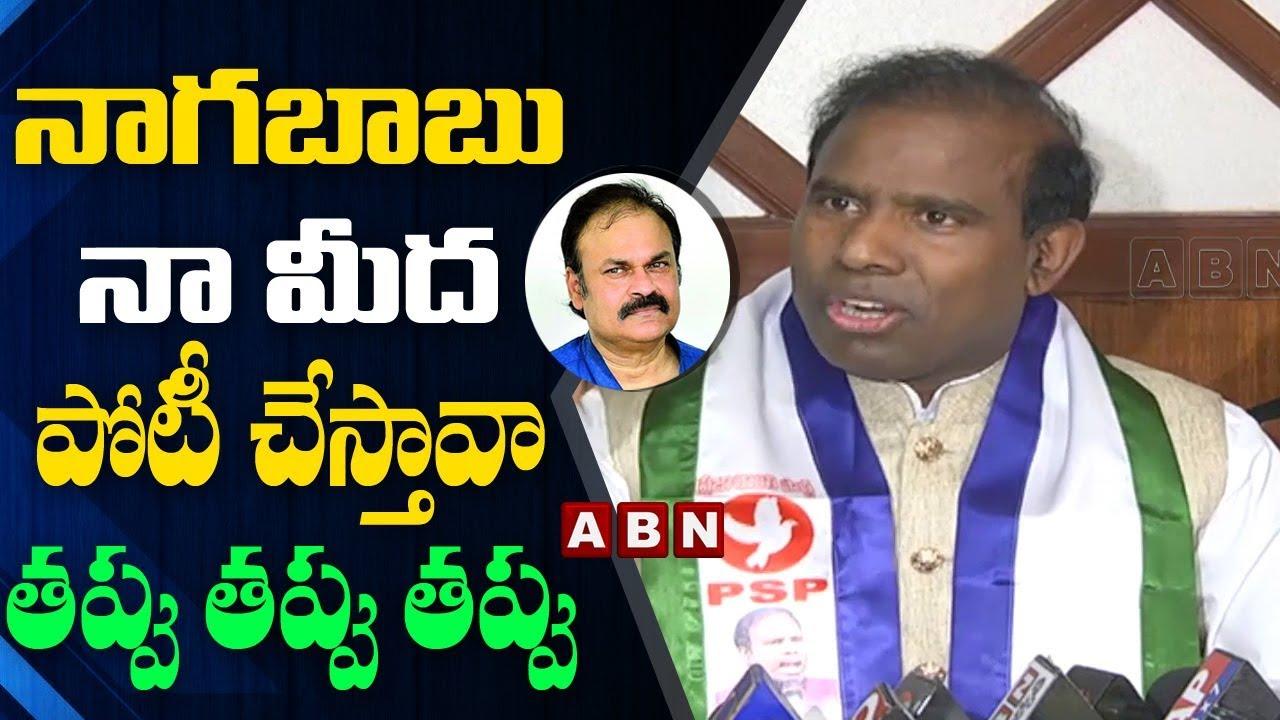 KA Paul Speech at Press Meet In Vijayawada   ABN Telugu