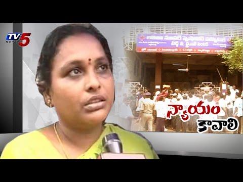 Guntur Hospital | Tagore Movie Hospial Scene Repeated in Guntur : TV5 News