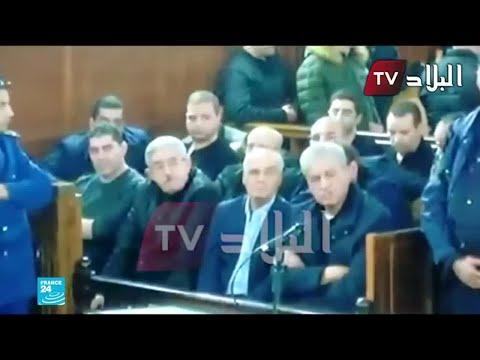 أحكام نافذة بالسجن بحق مسؤولين سابقين في الجزائر..هل يرضي الحراك ويوقفه؟  - نشر قبل 2 ساعة